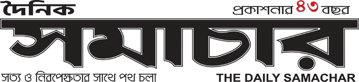 দৈনিক সমাচার Logo
