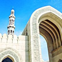 অম�সলিমদের জীবন-সম�পদ রক�ষায় ইসলামের নির�দেশনা